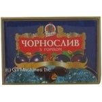 Candy Rosychi chocolate with nuts with filling 350g packaged Ukraine