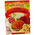 Приправа Галео для мясного фарша 20г Польша