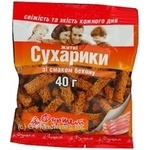Сухари ржаная с беконом 40г Украина