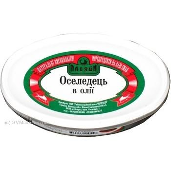 Fish herring Pleyady preserves 330g hermetic seal Ukraine