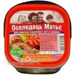 Fillet west pacific sardine Matie pickled 1000g Ukraine
