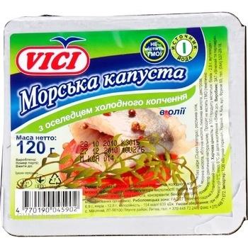 Морская капуста Вичи селедочное маринованная 120г Литва