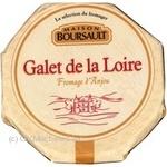 Сыр Галэ дэ луар твердый 260г Франция
