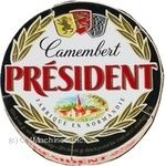Cheese camembert President cow milk crusted with mold with mold 45% 250g