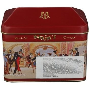 Конфета Максимз Бондонс чекантс шоколад 120г Франция