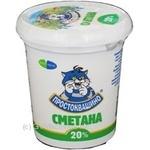 Sour cream Prostokvashyno chilled 20% 350g plastic cup Ukraine