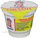 Sour cream Slovyanochka 20% 220g plastic cup Ukraine