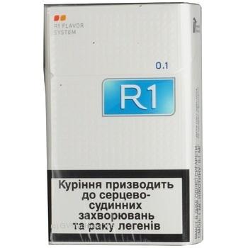 Сигареты Р1 20шт 25г Германия