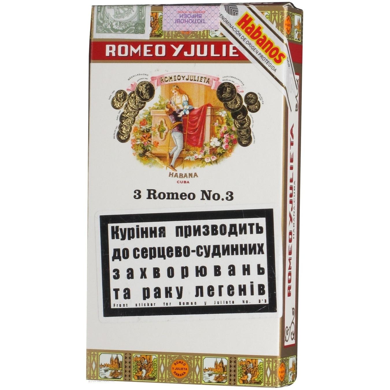 ромео и джульетта сигареты купить