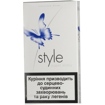 Сигарети Стайл Ля Блу суперслімс бай жаде