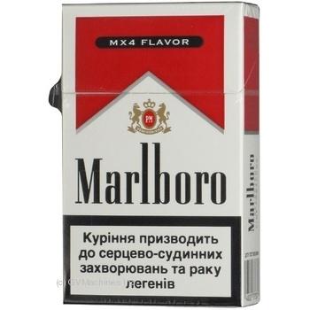 Cigarettes Marlboro Flavor 25g Switzerland