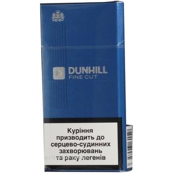 Сигареты Данхилл Блу 25г Швейцария