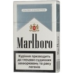 Marlboro cigarettes with filter