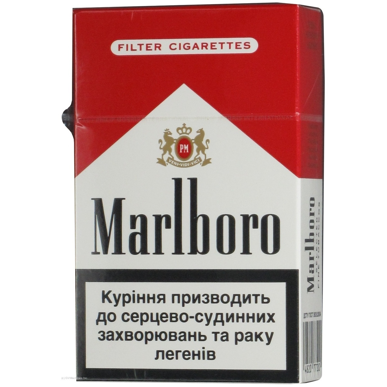 Marlboro discount coupons