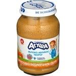 Puree Agusha curd for children 200g glass jar