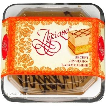 Десерт Лучиано карамельное 185г Украина