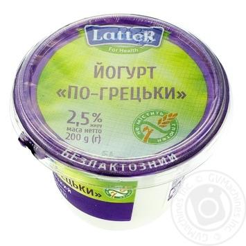 Йогурт Латтер По-гречески безлактозный термостатный 2.5% 200г - купить, цены на Ашан - фото 2