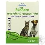 Ошейник Природа ЕкоВет Антипаразитные для маленьких  собак и кошек в ассортименте 35см