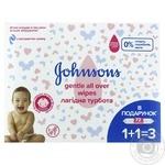 Салфетки влажные детские Johnson's Baby Ласковая забота 216шт