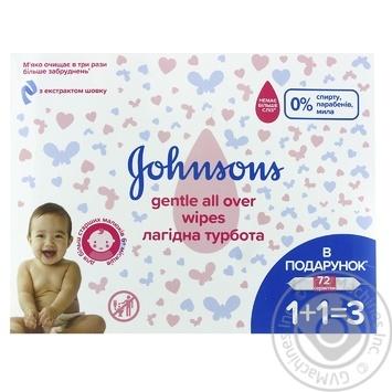 Серветки вологі дитячі Johnson's Baby Лагідна турбота 216шт
