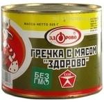 Каша Здорово Гречка с мясом 525г железная банка Украина