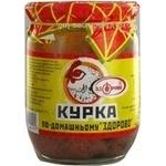 Мясо Здорово курица по-домашнему 500г стеклянная банка Украина