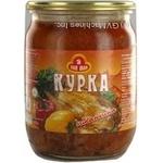 Мясо Пан иван Пикантная консервированная 500г стеклянная банка Украина