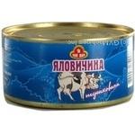 Мясо Пан иван говядина тушеная 325г железная банка Украина