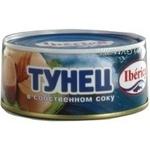 Fish tuna Iberica canned 266g can