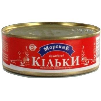 Кильки Морские балтийские обжаренные в томатном соусе 230г железная банка Украина