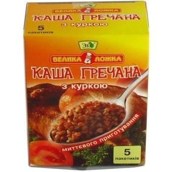 Каша гречневая Эко Вэлыка Ложка с курицей мгновенного приготовления 5 пакетиков 190г Украина