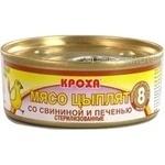 Puree Krokha liver for children 100g Ukraine