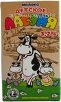Молоко 3,2% Ласуня Дитяче т/п 1л