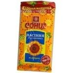 Seeds Sontse sunflower fried 135g Ukraine