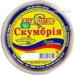 Fish Elite-odessa in oil 200g hermetic seal Ukraine