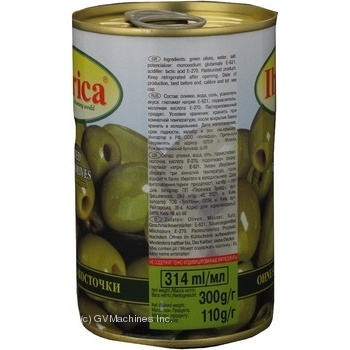 Iberica Pitted Green Olives - buy, prices for MegaMarket - image 2