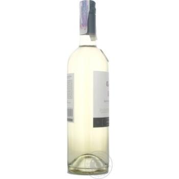 Вино Casillero del Diablo Совиньон Блан белое сухое 13% 0,75л - купить, цены на Novus - фото 3