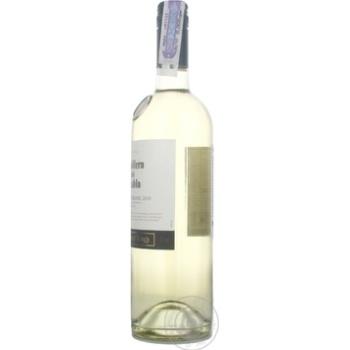 Вино Casillero del Diablo Совиньон Блан белое сухое 13% 0,75л - купить, цены на Novus - фото 6