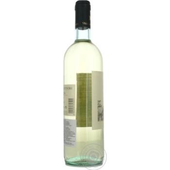 Villa Antinori Bianco Toscana IGT White Dry Wine 12% 0,75l - buy, prices for CityMarket - photo 2