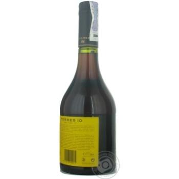 Torres Gran Reserva Brandy 10 years 0,7l - buy, prices for Novus - image 4