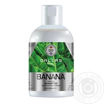 Шампунь Зволожуючий Dallas BANANA з екстрактом банана 1л - купить, цены на Novus - фото 1