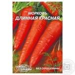 Semena Ukrainy Long Red Carrot Seeds 20g