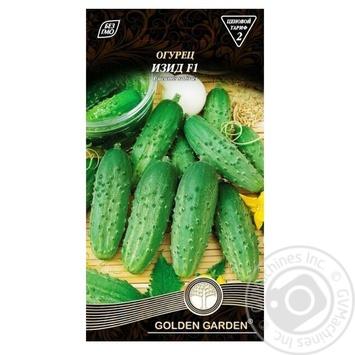 Seed cucumber Golden garden Ukraine