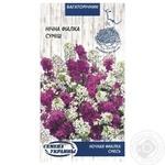 Seeds of Ukraine Garden Night Violet Seeds Mix 0,25g