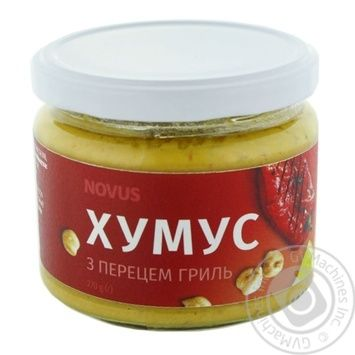Novus With Grill Pepper Humus 270g - buy, prices for Novus - image 1