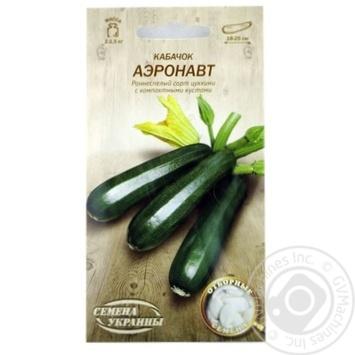 Насіння Кабачок АЕРОНАВТ Семена України 3г - купить, цены на Novus - фото 1