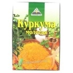 Cykoria Ground Turmeric