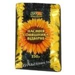Seeds Zahid sunflower 150g Ukraine