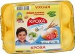 Яицо От доброй курицы с2 6шт картонная упаковка Украина