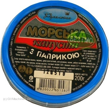 Seafood Rusalochka with paprika pickled 200g